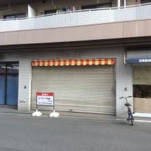 和泉市府中町店舗