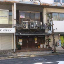 和泉市居酒屋居抜き店舗