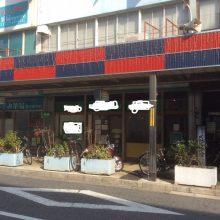 和泉市店舗