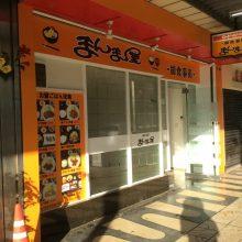 和泉市駅前店舗