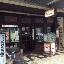 和泉市居抜き店舗