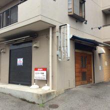 堺市中区1階店舗