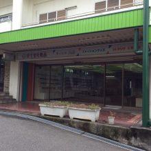 御池台近隣センター店舗