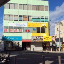 和泉市美容室居抜き店舗