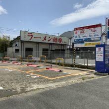 堺市ロードサイド物件
