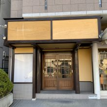 岸和田市居抜き店舗