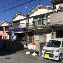 堺市東区野尻町 :土地